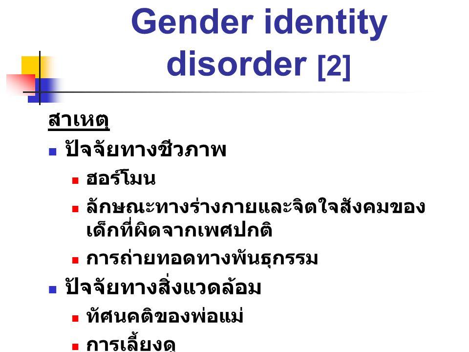 Gender identity disorder [2]